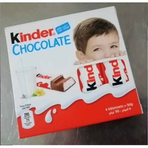 شوكولا كيندر 4 ألواح - g 50