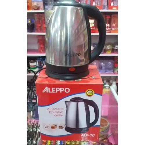 إبريق تسخين ماركة Aleppo