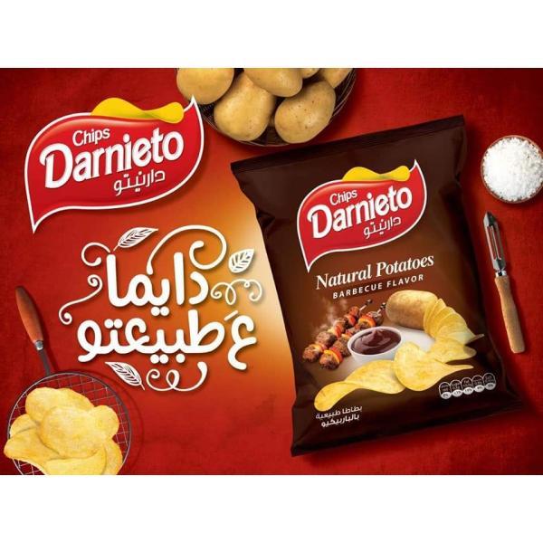 شيبس Darneto دارنيتو طبيعي